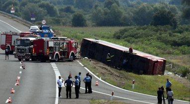 LAJMI FLASH/ Kosova në zi kombëtare për viktimat e aksidentit