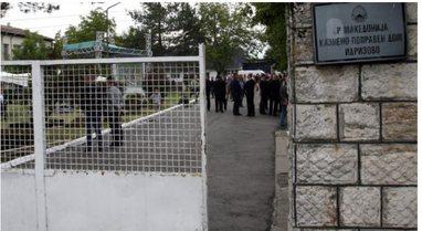 Përleshje fizike mes të burgosurve në Burgun e Idrizovës