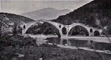Një pullë poste për Urën e Vezirit