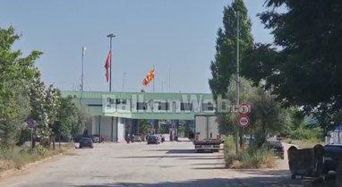 Kapet në Qafë-Thanë 38-vjeçari maqedonas, ishte kthyer