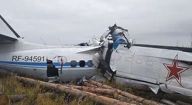 Pamje nga vendi i ngjarjes/ Tragjedi ajrore në Rusi, rrëzohet avioni,