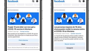 Facebook nis promovimin e vaksinës në platformë sociale, për