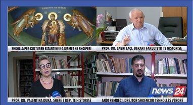 Nis shkolla verore për gjuhën e kulturën bizantine, Laçi,