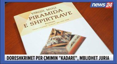 """Çmimi """"Kadare"""", nis mbledhja e veprave në dorëshkrim,"""