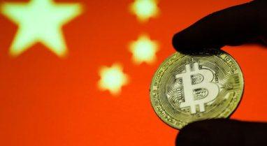 Ndalimi i kriptovalutave në Kinë / Largon prodhuesit jashtë