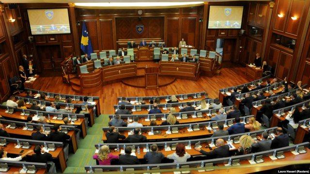 Kuvendi i Kosovës nesër seancë plenare, diskutohet për