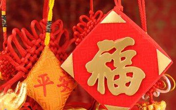 Tipari më negativ për shenjën tuaj sipas Horoskopit Kinez!