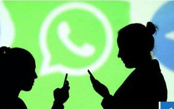 Ndryshimi i radhës në WhatsApp