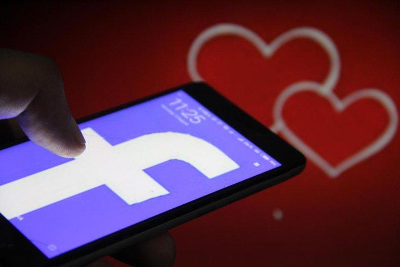 Facebook prezanton një aplikacion të ri, vetëm për
