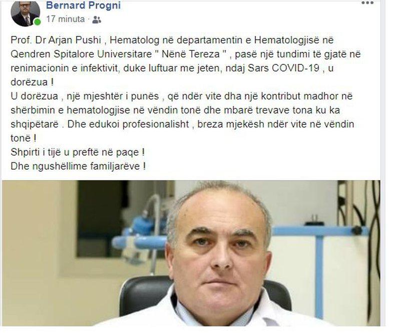 Ndërron jetë mjeku i parë në vend si pasojë e Covid-19
