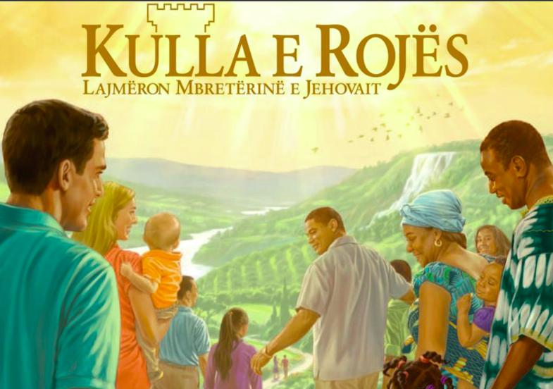 'Kulla e Rojës' dhe ç'lidhje ka me familjen Josifi: