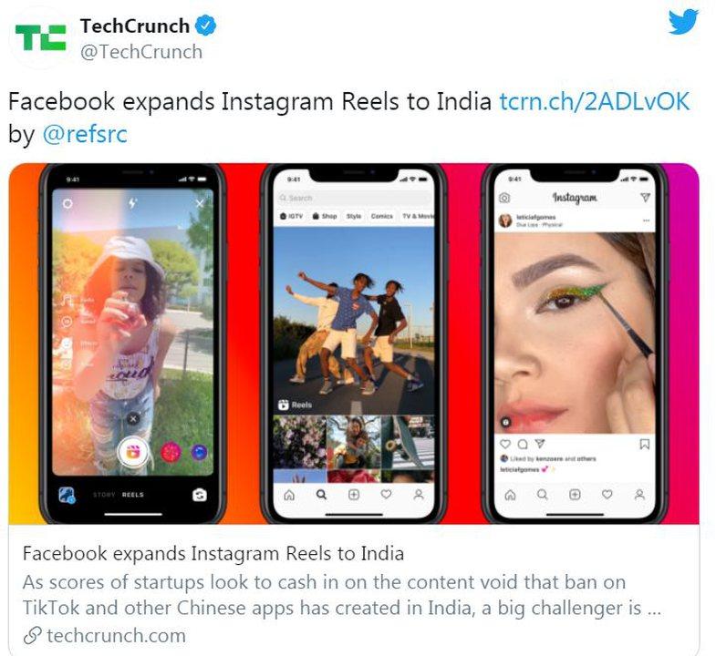 Opsioni i ri i Instagram-it, mund t'ju bëjë të mbyllni