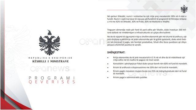 "Ora News siguron programin e qeverisë ""Rama 3"": Paga mesatare"