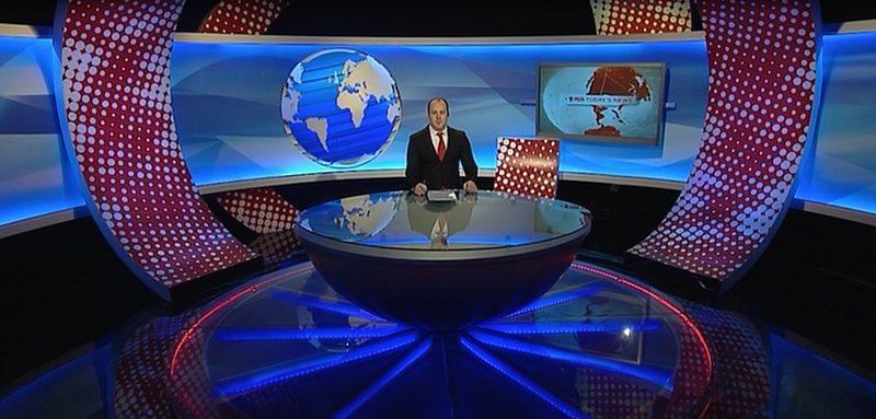 English News Edition