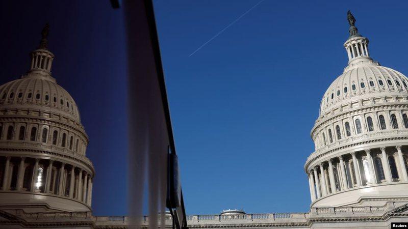 Zbulimi amerikan ndal seancat për informimin e Kongresit mbi sigurinë
