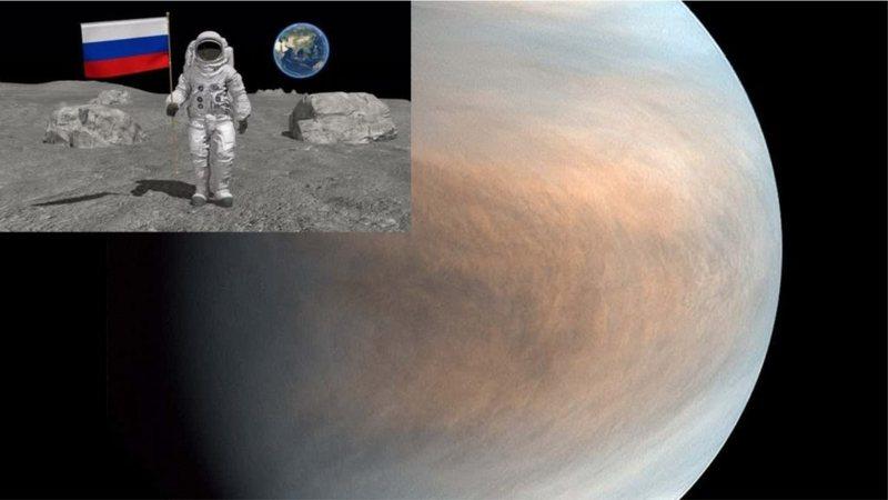 Kreu i Agjencisë Hapësinore: Venusi është një planet