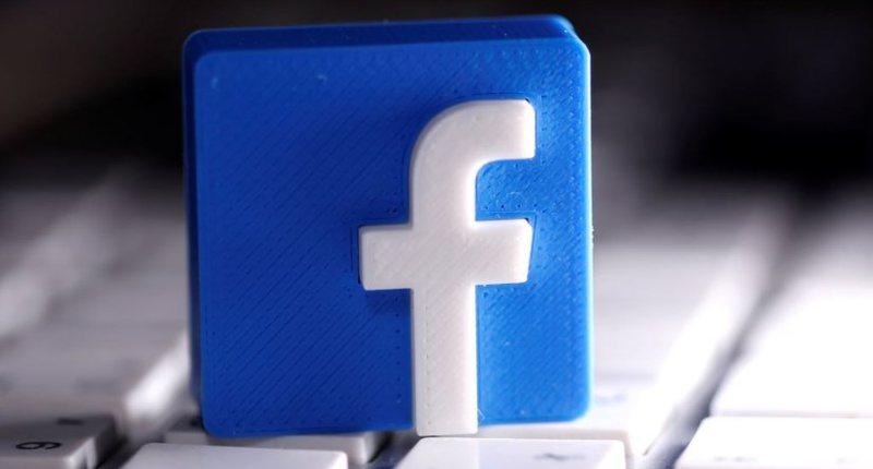 Italia gjobit Facebook me 7 milion euro