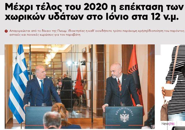 """""""Deti"""" në Hagë, media greke zbardh prapaskenat: U"""