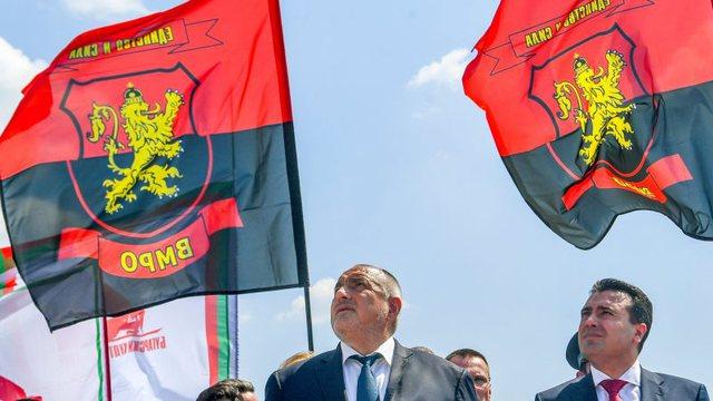 Bullgaria vendos veton, bllokohet hapja e negociatave të Maqedonisë
