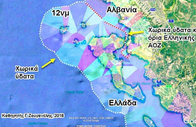 Parlamenti grek miraton projekt-ligjin për zgjerimin e detit me 12 milje