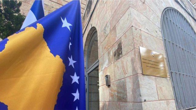 Kosova hapi ambasadën në Jerusalem, Turqia reagon ashpër: Hiqni