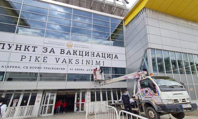 Nis faza e dytë e vaksinimit në Maqedoninë e Veriut