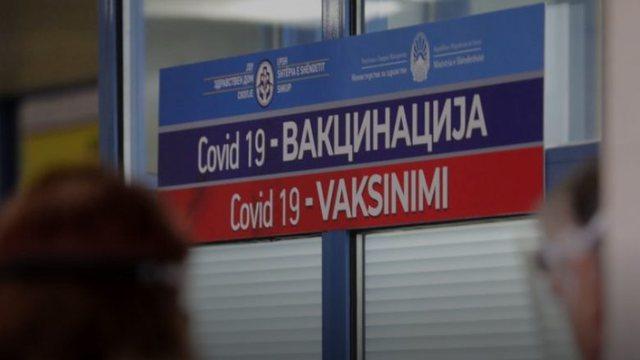 Maqedonia e Veriut nis të hënën aplikimin e dozës së