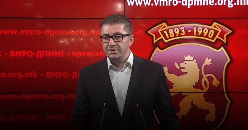 VMRO përjashton deputetët që votuan për Maqedoninë