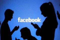"""""""Kjo marrëveshje që firmosim sot..."""", Facebook rrezik"""