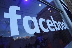 Dalin detajet, si e gjurmon Facebook vendndodhjen e përdoruesve të tij