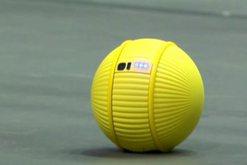 Samsung prezanton topin robot që ndjek të zotin