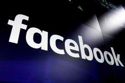 Skandali me 'Facebook', cënohet sërish privatësia: