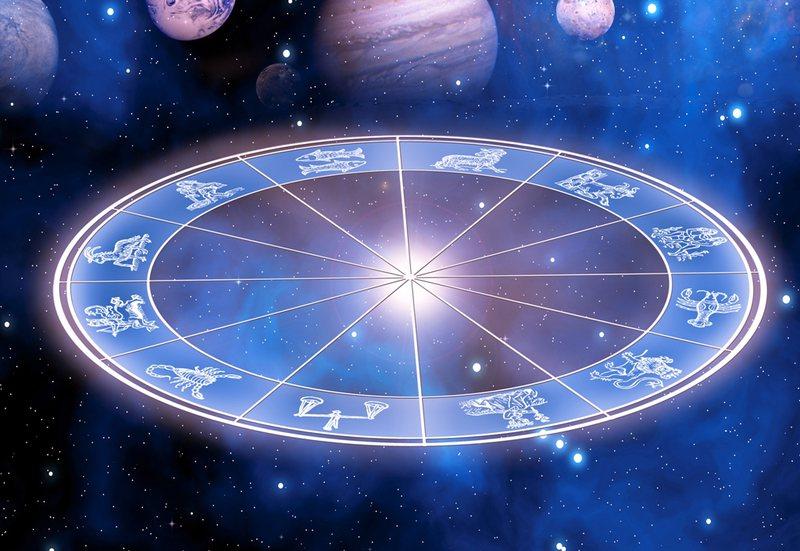 Horoskopi ditor, 12 Shkurt 2019