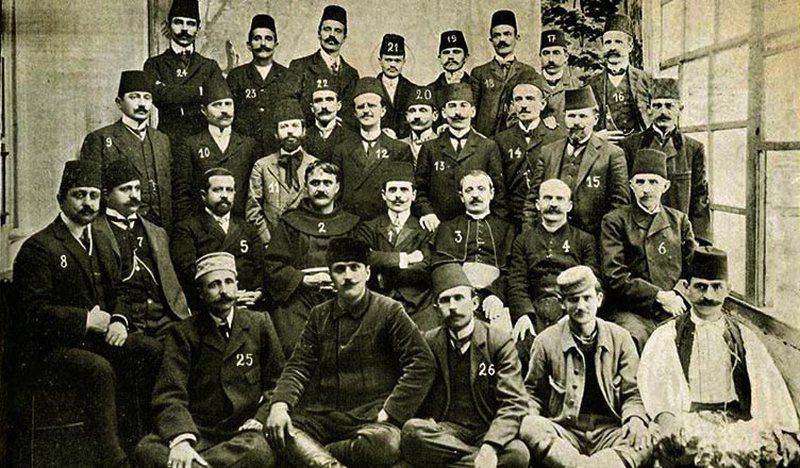 Ekspozita Kongresi i Manastirit, në Muzeun Kombëtar me foto, biografi