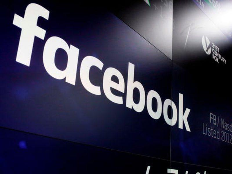Facebook bën njoftimin e rëndësishëm, ja çfarë