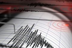 Tërmeti godet Kosovën, ja sa ishte magnituda