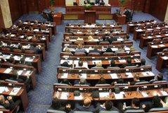Maqedonia e Veriut në NATO, miratohet protokolli për