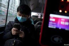 Virusi që ka mbërthyer botën/ A mund të transmetohet