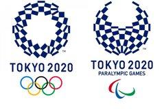 """Zyrtare/ Merret vendimi për Lojërat Olimpike """"Tokio 2020"""","""