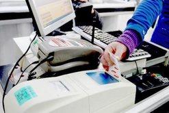 Botohet në Fletoren Zyrtare ligji për fiskalizimin, ja procedurat e