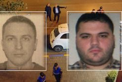 Atentati i bujshëm në ish-Bllok, zbardhen akuzat e Prokurorisë