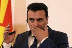 Publikohet përgjimi 'bombë' për Zora Zaev-in,