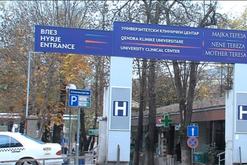 Ministria e Shëndetësisë konfirmon rastin e parë me