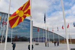 Ngrihet flamuri i Maqedonisë së Veriut në selinë e NATO-s,