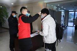 Trembet Kina nga një valë e dytë e koronavirusit, mbyllet