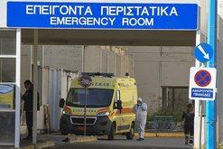 Rëndohet bilanci i pandemisë në Greqi, rritet numri i viktimave