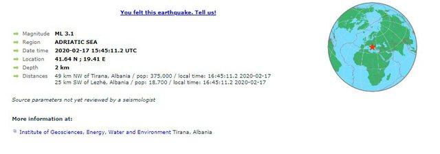 Dridhet sërish toka, ndihet tjetër lëkundje tërmeti në