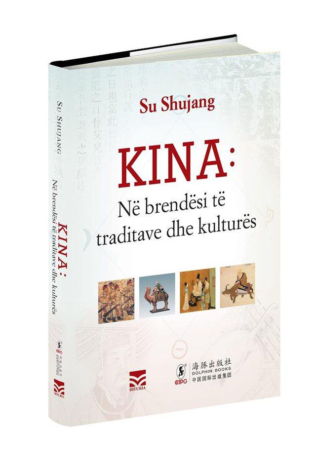 """""""Kina: Në brendësi të traditave dhe kulturës"""","""