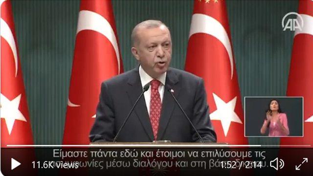 Çfarë po ndodh? Turqisë dhe Greqisë, media e njohur turke