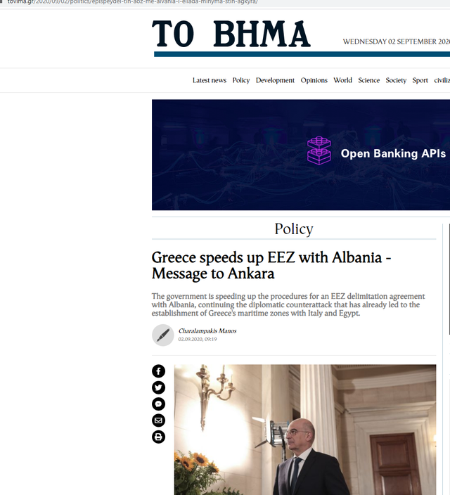 Çështja e nxehtë e detit/ Greqia shpejton procedurat për